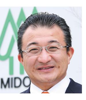 横浜市会議員 斉藤たつや